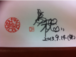 iphone/image-20130913203726.png
